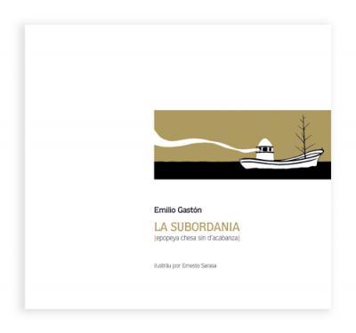 LA  SUBORDANIA, de Emilio Gastón. Presentación del libro