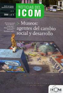 El Museo como Agente Social del Desarrollo