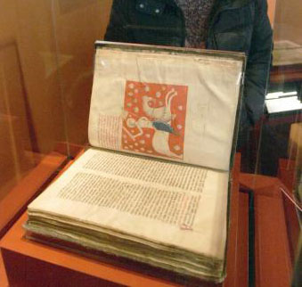 ¿Ha desaparecido el Codex Calixtinus?